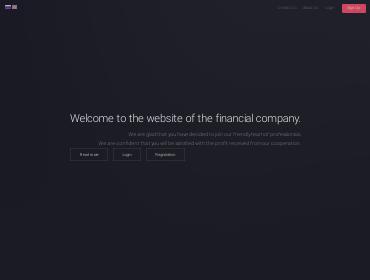 Libre-Trade screenshot